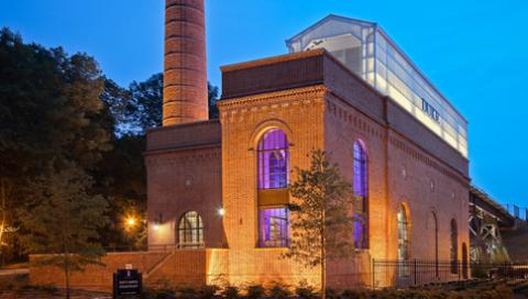 photo of Duke University's East Campus steam plant